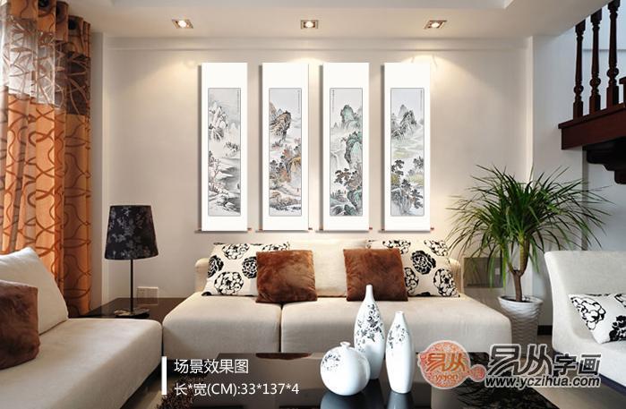 当代家居装饰画山水画,看看哪一幅适合你的家居
