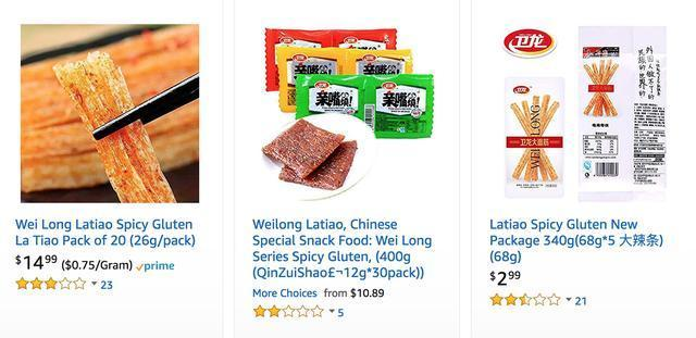 团子美食|那些说国货不行的,怕是没看到美国人多稀罕咱们的煎饼