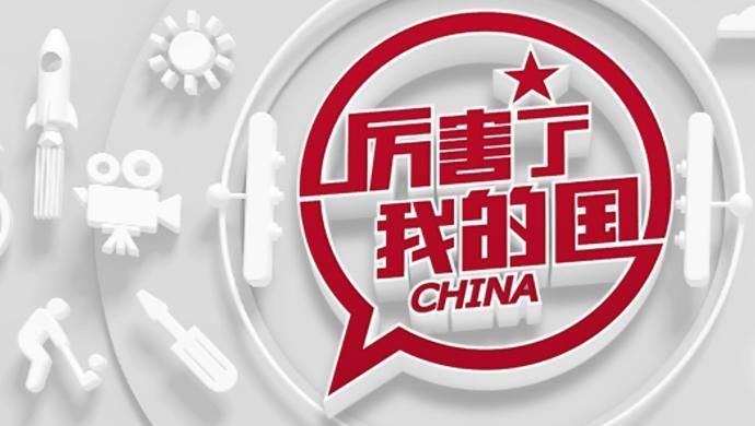 美国经济总量和中国比2017_中国和美国时间对照表