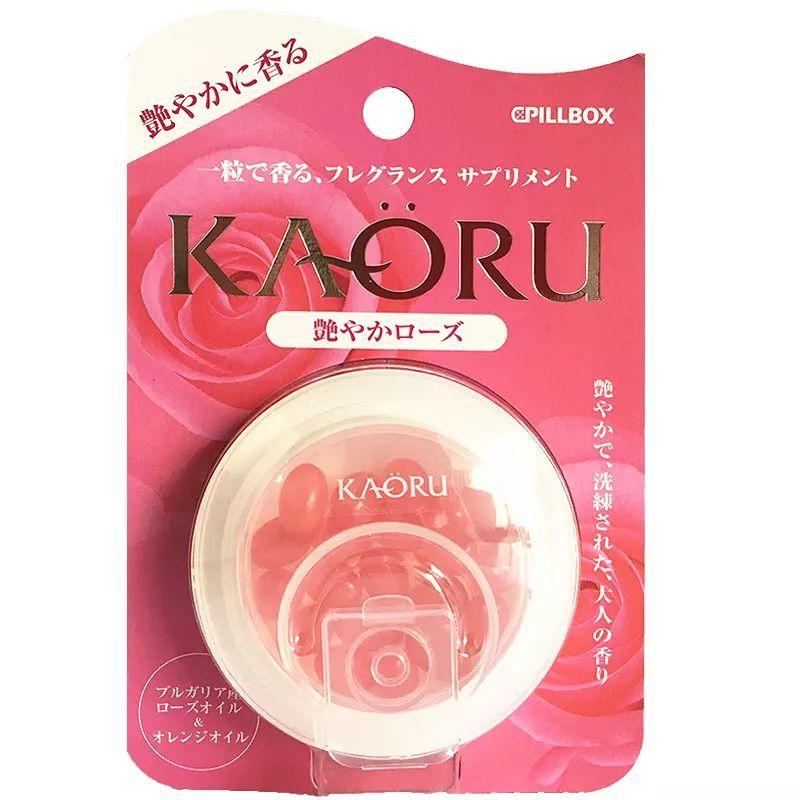 可以吃的香奈儿5号【可口服的爆珠香水】女人的香要从内由外