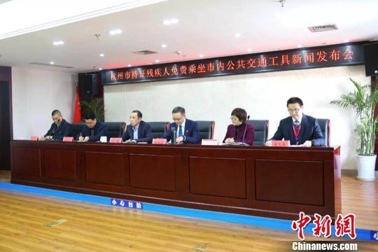 3月1日起杭州持证残疾人可免费乘市内公交