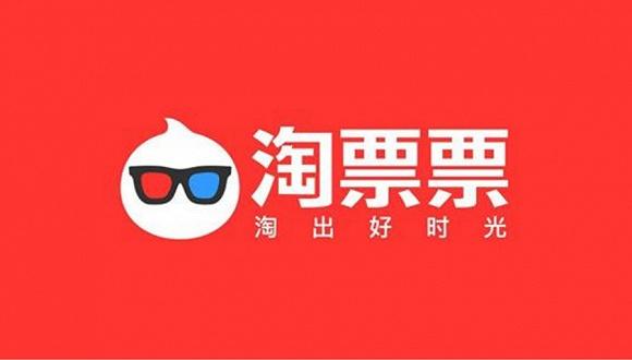 【文娱早报】阿里影业2017年收入23.66亿元同比增长162% 中国电影导演协会公布2017年度初评入围名单