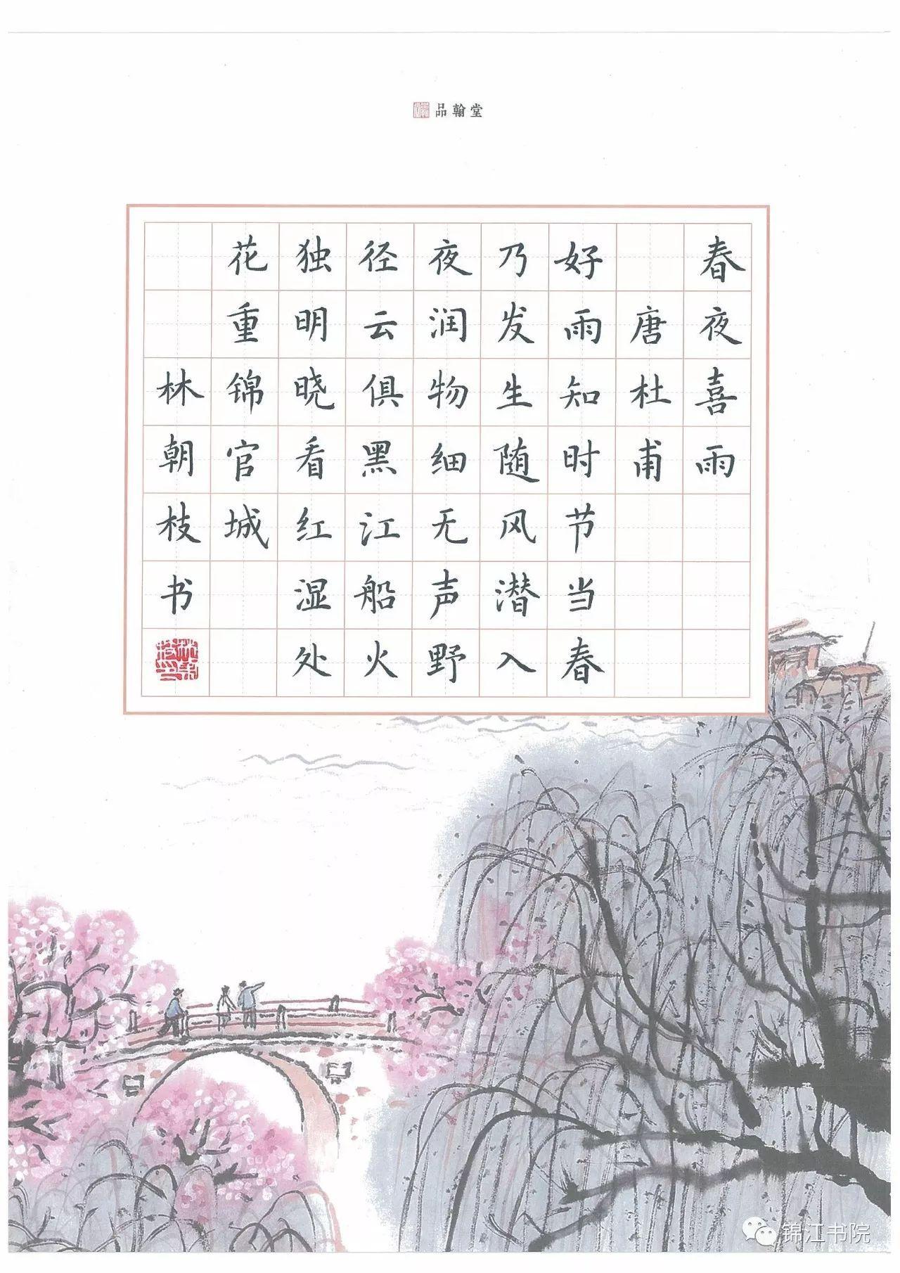 古诗赏析200字.新诗参XINSHICAN.COM