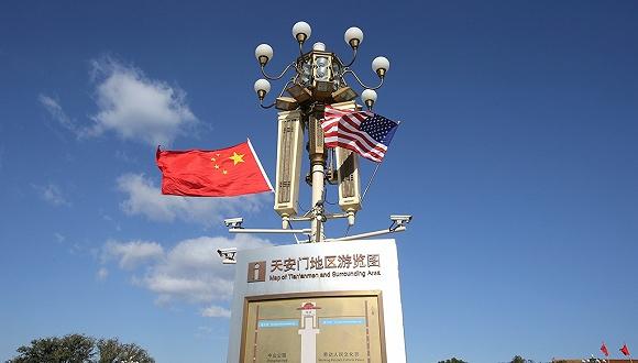 崔凡:国企问题将成为中美经贸关系的焦点