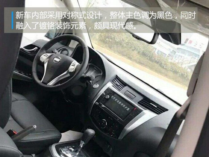 郑州日产全新SUV途达6月上市预计售17万-25万元_北京pk拾直播开奖