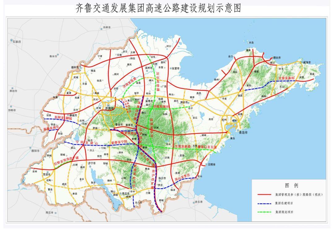 定西市未来交通规划图