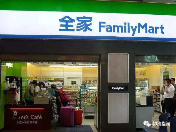 全家、7-11、罗森三大国际便利店巨头入驻京东到家