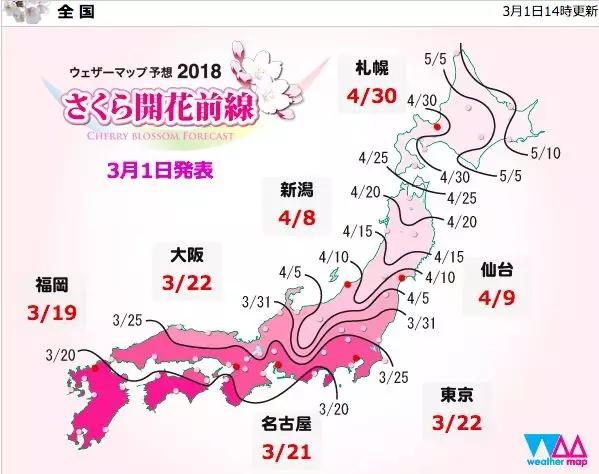 日本签证又收紧了?!我还没去啊!然而,是真的吗?