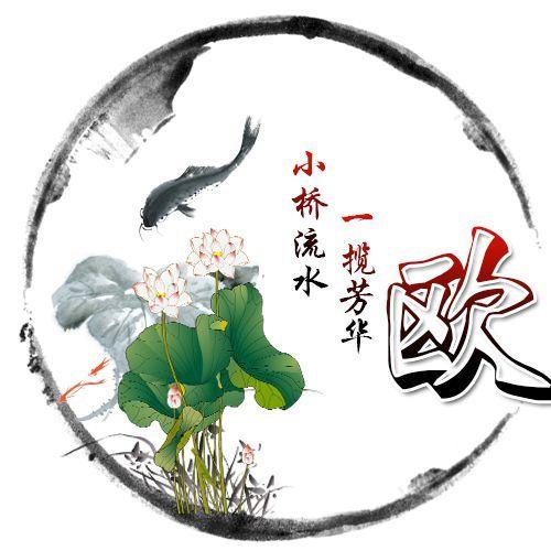 古风:中国风微信专属头像,荷花中国风古韵头像