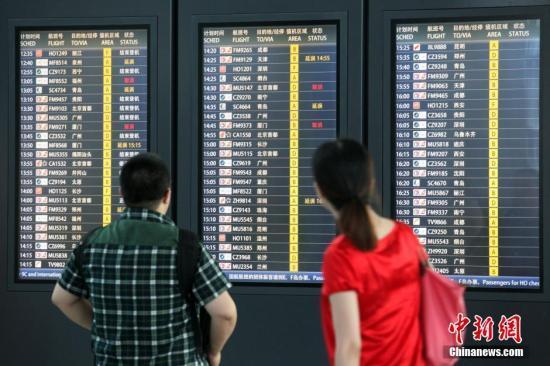 民航局:将持续抓好航班正常工作,着力健全航班正常管理体系