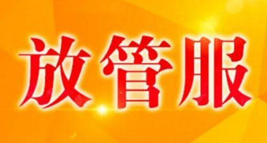 henan.gov.cn) 或https://www.dahe.