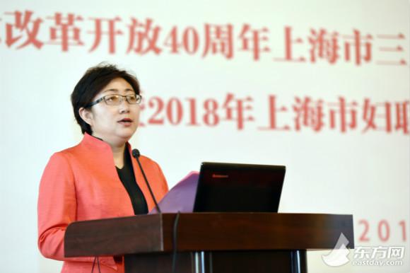 上海市三八红旗手建功新时代讲师团成立 讲述奋斗拼搏的巾帼故事图片