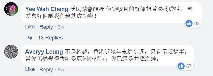 1997年香港人均gdp_王若愚:深圳GDP赶超香港——当理想成为现实