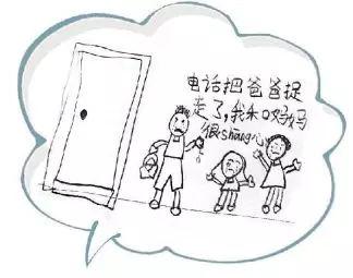 谁看了她的pptxt_8岁女孩的画,看哭了好多人:电话把爸爸捉走了…