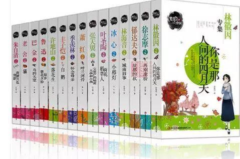 曹文轩:读不够书,就写不出话!孩子的阅读黄