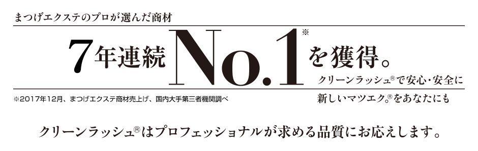 连续七年日本销量第一品牌的成功秘诀