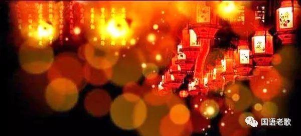 """的歌""""——庆现代流行歌词赏析祝中国成立100周年全国优秀歌词征集活动启事"""