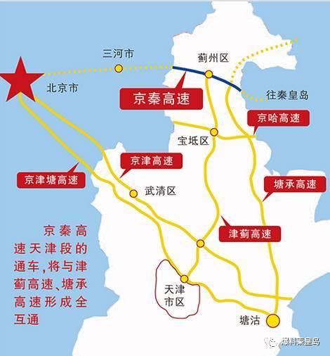 财经 正文  近日,从河北交通投资集团获悉,京秦高速公路遵化至秦皇岛