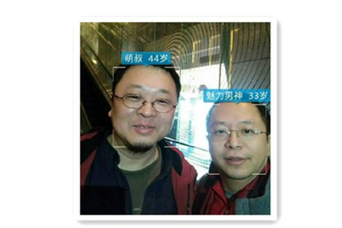 传360手机和锤子科技将合并,老周和老罗走到一起? 智能公会