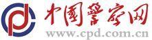 招聘|AI财经社、中国警察网、《时代财经》新闻APP、津云新媒体、观媒、《中国知