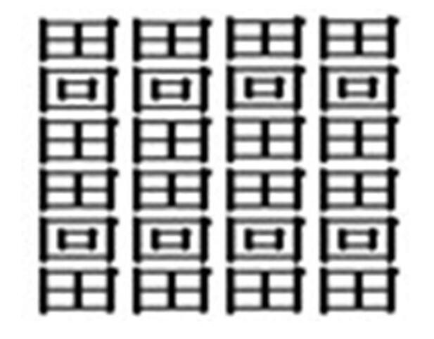 日本汉字中笔画最多的是这个 形状优美,含义最霸气