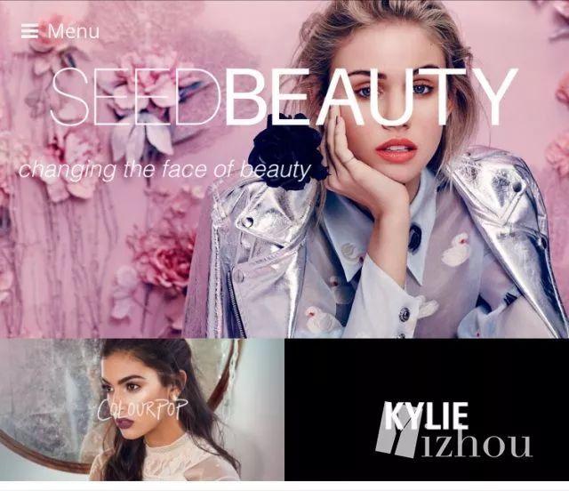 范冰冰开始卖自己的美妆品牌了,疑似抄袭蕾哈娜