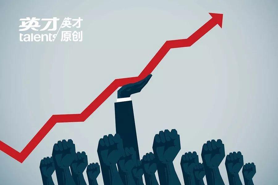 十大机构预测2018年A股投资热点:惊人一致!