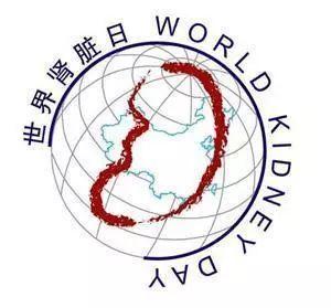 学雷锋日,三八妇女节,世界肾脏日!下周这几个活动邀请