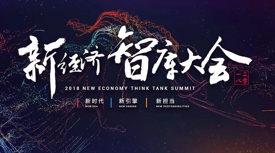 智库对话 | 人工智能和数字经济治理中最重要的问题是什么?