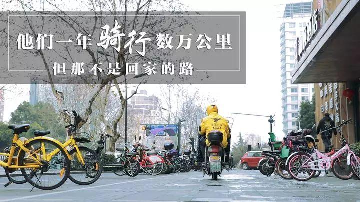 春节注意力收割战,这家报业集团太会玩了!