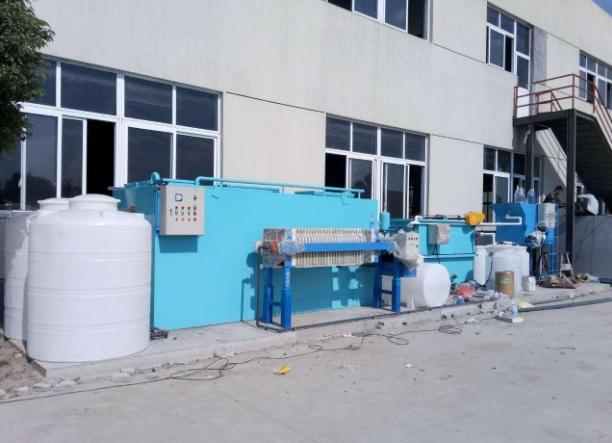 废旧塑料清洗污水处理设备工艺说明