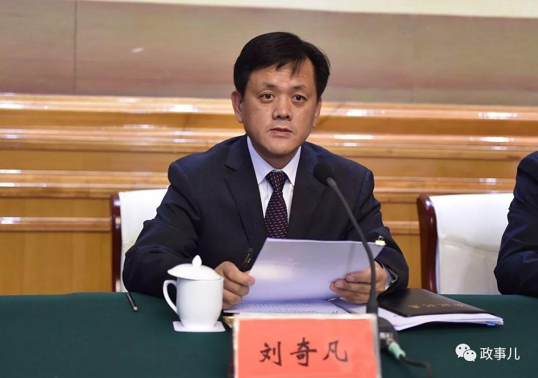 新面孔 | 25位省级纪委书记、监察委主任