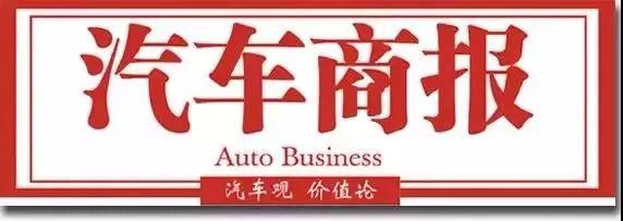 汽车商报 | 水皮:吉利入股戴姆勒为中国汽车提供跳跃、整合发展思路
