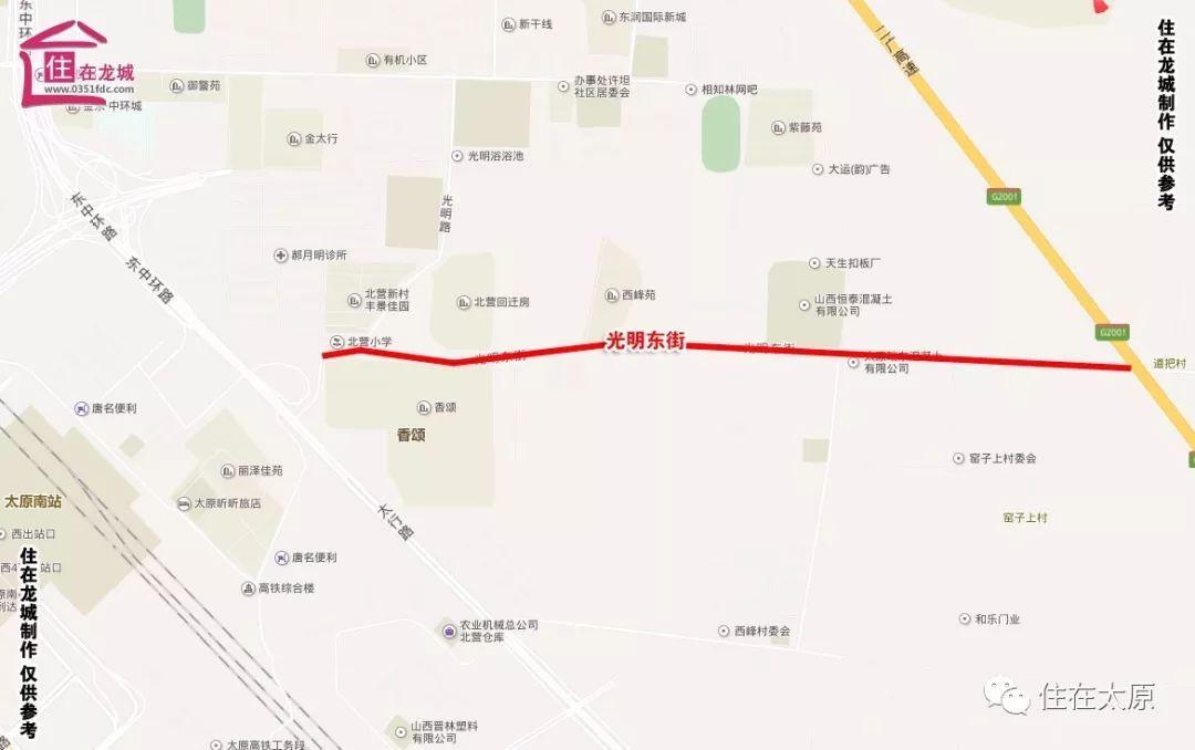 重磅 太原新建龙城大街东延榆次等8条道路 总投资3亿元