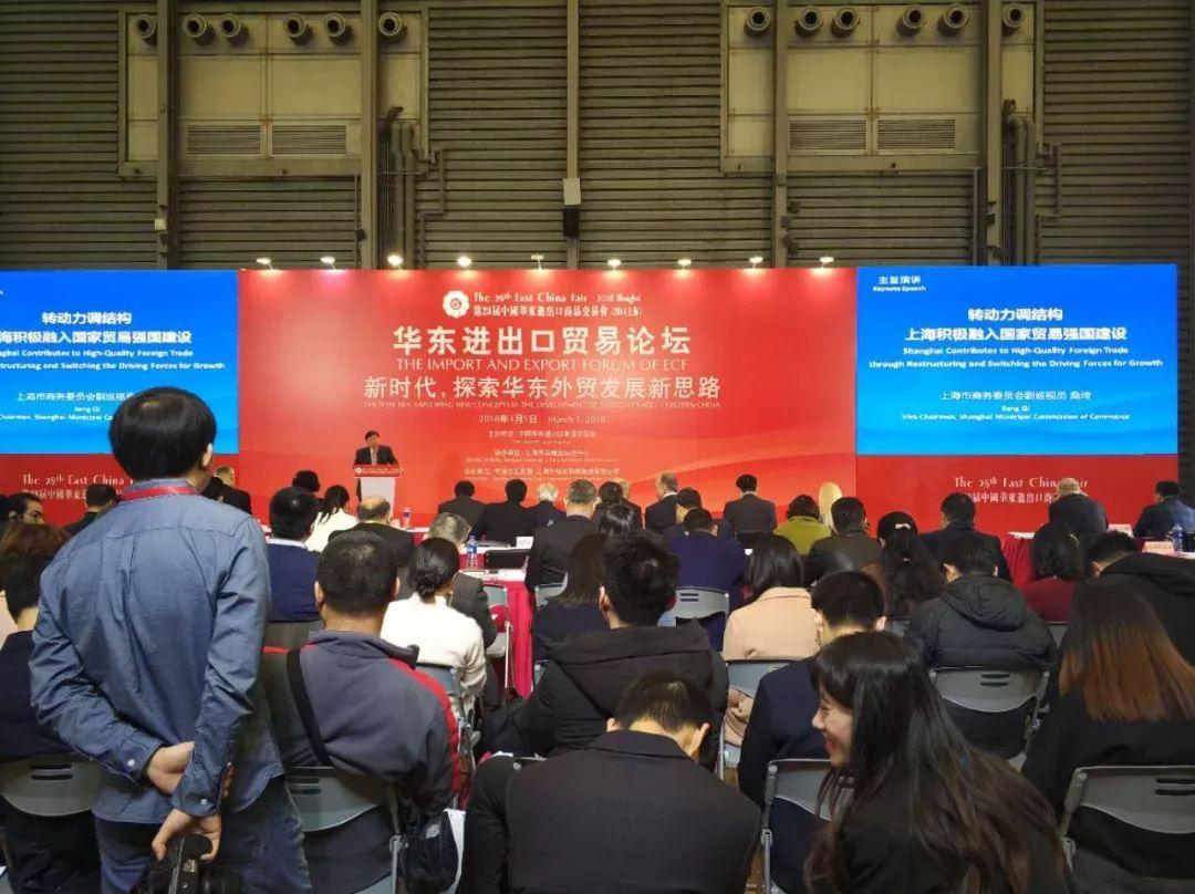 第29届华交会将举办四场买卖对接会