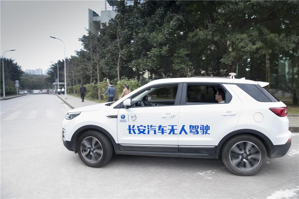 朱华荣:长安汽车坚定不移从造产品向树品牌转变