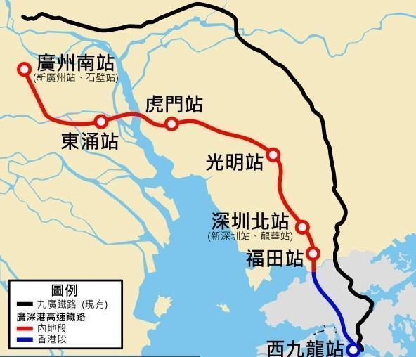 新华网制作网页|细数中国高铁之最 广深港高铁即将开通,贵阳到香港