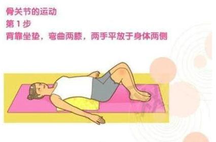 孕妇操几个月开始做_简单易学孕妇操,助孕妈更轻松