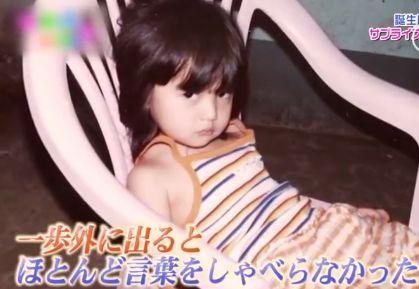 婴儿时期的斋藤飞鸟