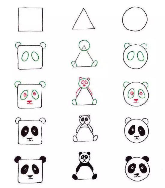 小孩平面图形组拼图