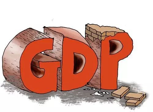 gdp挂帅_不能再搞GDP挂帅,但也不能不要GDP
