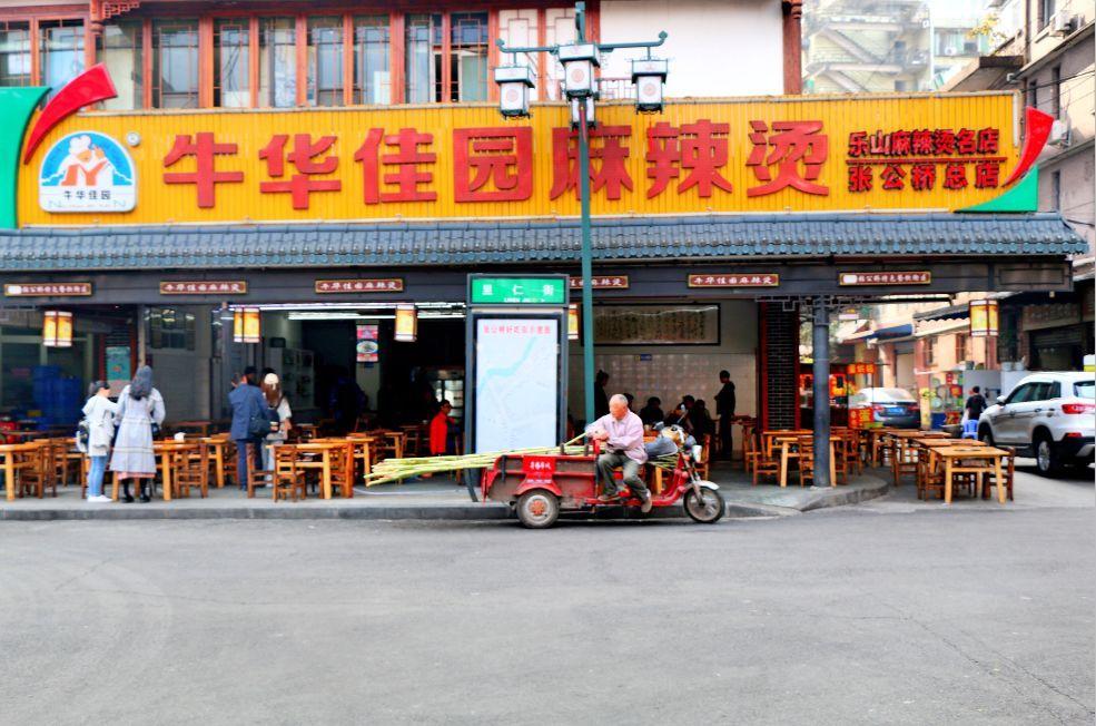 乐山这条美食街不被遗忘!菁美食桐车站图片