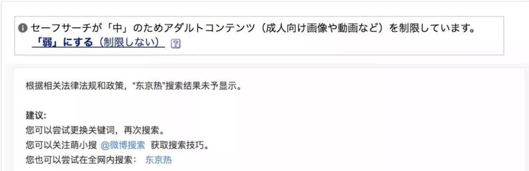 如何搜索东京热的新资源_娱乐 正文  无论在中国还是日本,搜索\