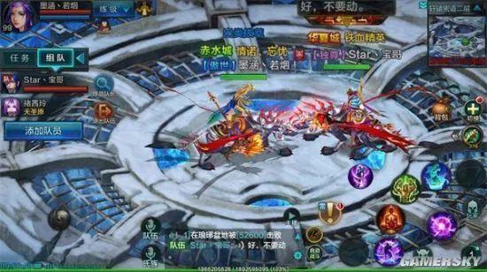 速报 《QQ华夏》手游新版首发 氏族新玩法助力经典城战
