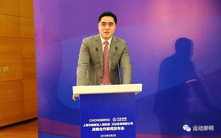 万达体育中国公司副总经理刘春先生致辞