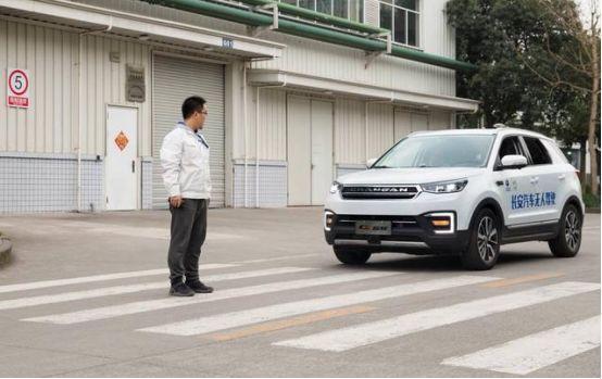 两会汽车 | 长安汽车朱华荣建议 呼吁关注品牌向上和智能化