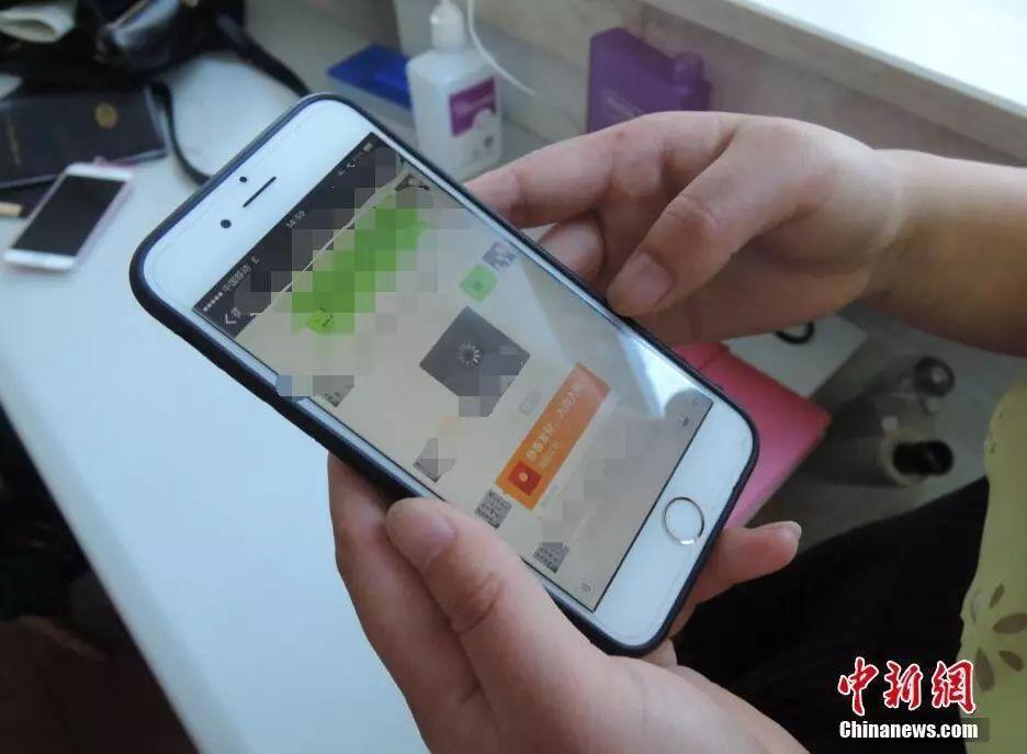 大地彩票app:8岁儿子给老爸发300块红包_附上留言看哭众人