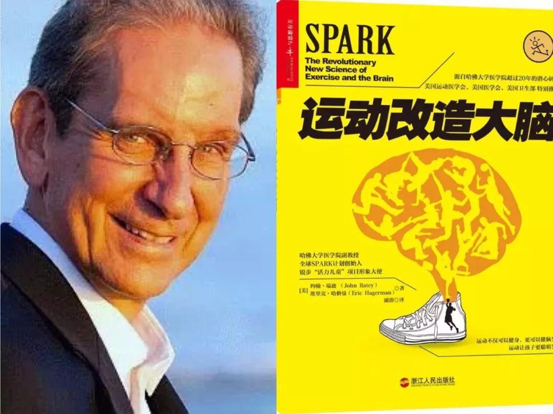 哈佛脑科学家:学习不好, 情绪低落, 比吃药更管用的方法是……