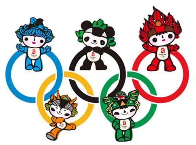 这次日本设计出来的吉祥物究竟是个啥.图片