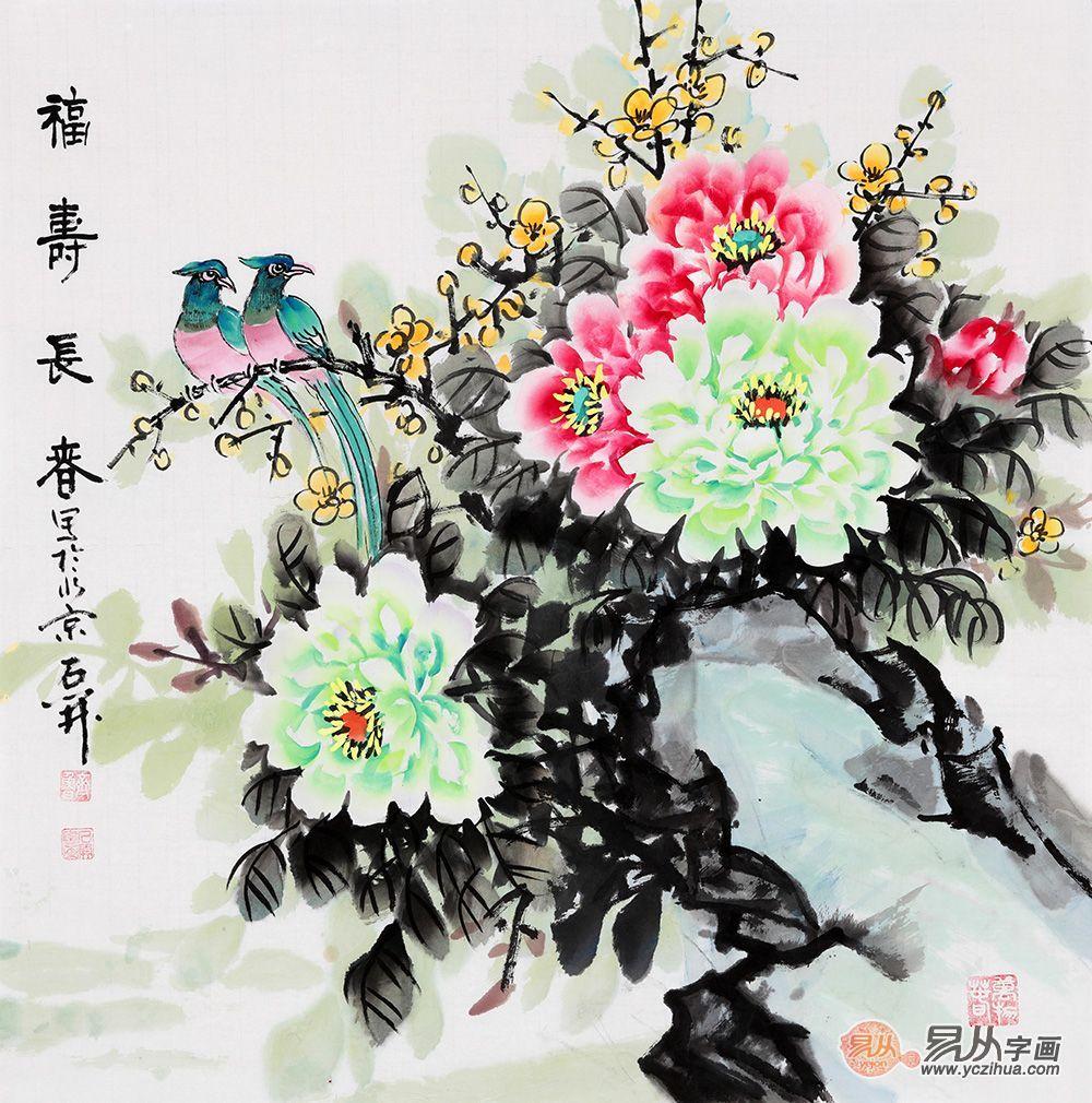 实力派画家石开斗方牡丹图《福寿长春》(作品来源:易从网)